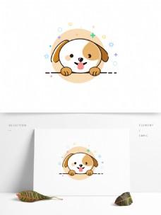 MEB风格卡通手绘可爱小狗矢量小图标