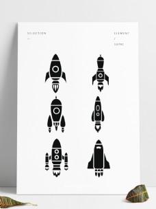 人类月球日飞行器火箭简约卡通