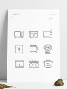 原创家居家具图标