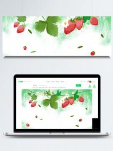 彩绘草莓花藤背景素材
