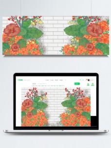 彩绘围墙花朵banner背景素材