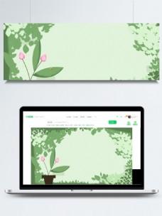 清新绿色盆栽绿植背景素材