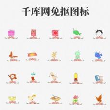 中国古风手机图标