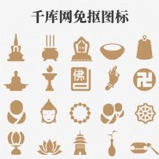 中国风图标佛系生活图标