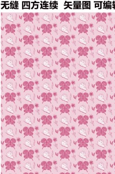 粉色蝴蝶 服装印花 粉色背景