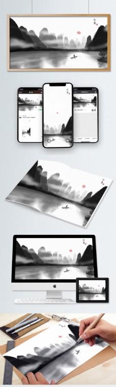 桂林山水插画水墨中国风
