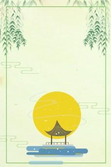 小清新简约中国风中秋明月背景