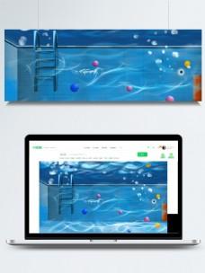 夏日游泳池banner背景素材