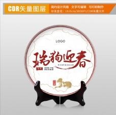 生肖纪念饼包装设计茶叶包装设计