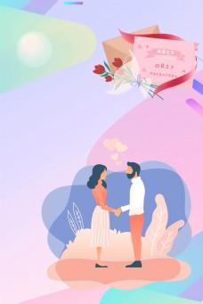 七夕七夕节情人节爱情月亮中秋背景免费下载