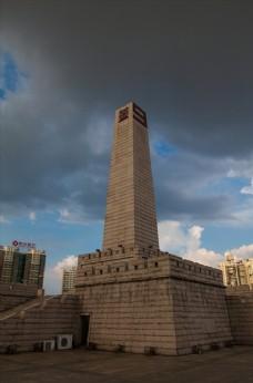 秋收起义纪念碑