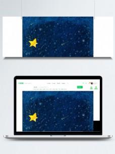 蓝色手绘线圈印象星空背景素材