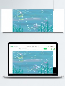 五彩海洋泡泡海草背景素材