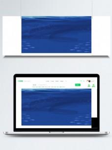 简约蓝色海洋背景banner背景素材