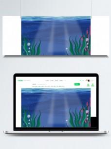 阳光下的大海海草背景素材