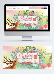 春季促销淘宝banner设计