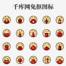 矢量红色喜庆中国新年传统装饰素材图标