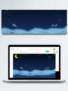 唯美满天星星和月亮晚安背景素材