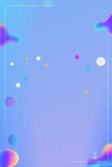 蓝色流体渐变秋季促销海报