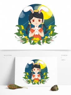 中秋节玉兔少女人物插画形象设计原创商用玉兔少女