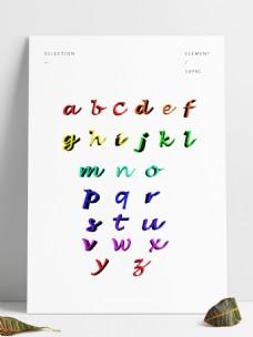 二十四字母小写可商用元素