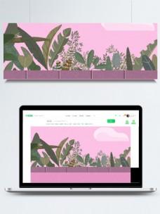 简约粉色底纹绿植背景素材