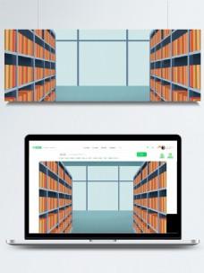 简约图书管书架背景素材