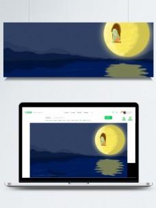 浪漫七夕海上升明月背景素材