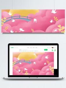 粉色云层七夕鹊桥背景素材
