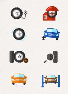 扁平化汽车零件汽车保养矢量元素
