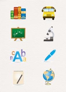 手绘校园元素矢量图
