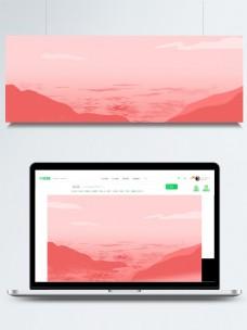 手绘粉色海通用背景素材