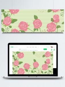卡通粉色玫瑰花朵背景素材