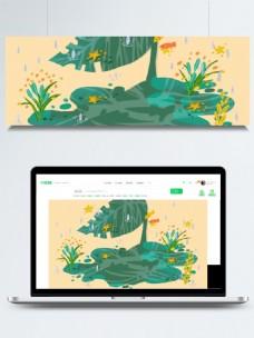 彩绘处暑节气雨中荷塘背景素材
