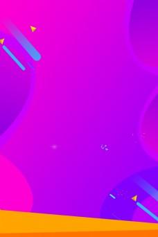 紫色淘宝背景模板