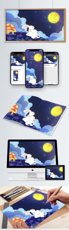 中秋节可爱卡通兔子赏月手绘插画