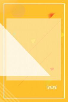 秋季上新橙色几何图形背景海报