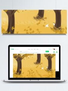彩绘秋天来了枫树林背景素材