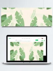扁平化简约树叶背景素材