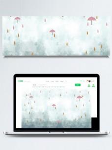 彩绘秋季雨中小伞背景素材