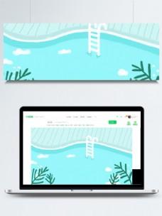 清新夏日泳池背景素材