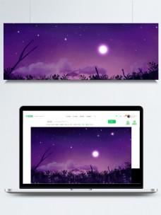 唯美星空满月晚安背景素材