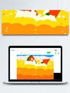 夏日橙色波浪西瓜背景素材