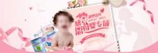 天猫樱花色背景母婴产品海报