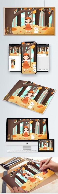 二十四节气之秋分秋千女孩卡通可爱插画