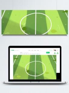 扁平化足球比赛场地背景平面图