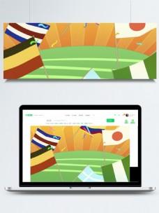 世界杯矢量扁平背景设计