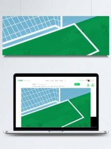 简约卡通足球球门背景设计