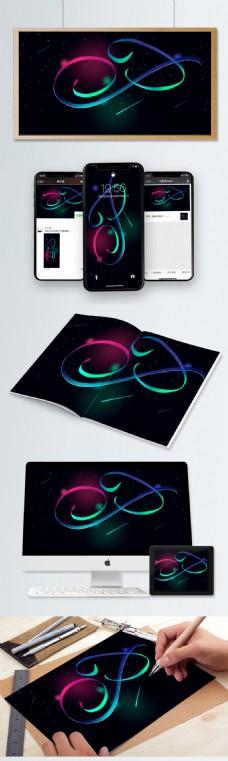 霓虹天际花体字字母p手绘海报插画壁纸