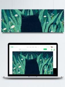 彩绘绿色植物背景设计素材